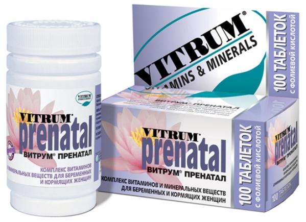vitrum hipertónia esetén