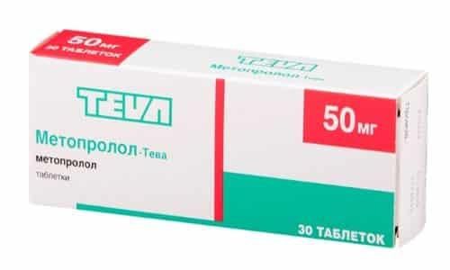 EGILOK 25 mg tabletta - Gyógyszerkereső - Háfranciskakft.hu