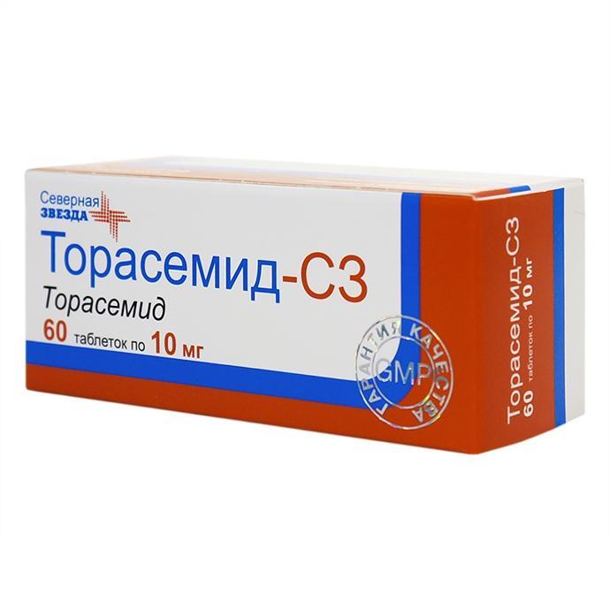 magas vérnyomás kezelés Moszkva közelében