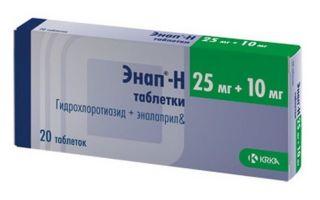 magas vérnyomás másodfokú kezelés hipertónia 25 éves kortól
