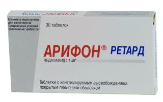 a magas vérnyomás elleni gyógyszer az idősek számára rokkantsági csoport harmadik fokú magas vérnyomás esetén