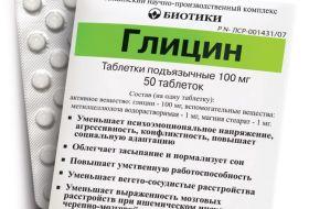 szabadalmi módszer a magas vérnyomás kezelésére