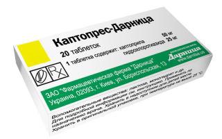 magas vérnyomás és kezelési gyógyszerek magas vérnyomású apikális impulzussal