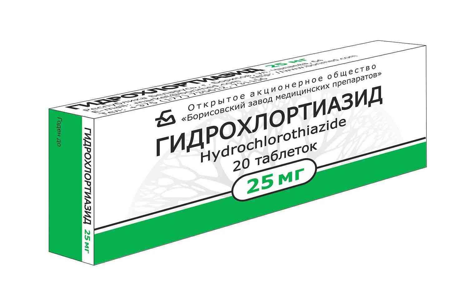 új generációs magas vérnyomású gyógyszer mellékhatások nélkül